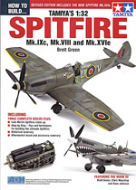 ADH015 How To Build Tamiya's 1:32 Spitfire Mk.IXc, Mk.VII and Mk.XVIe